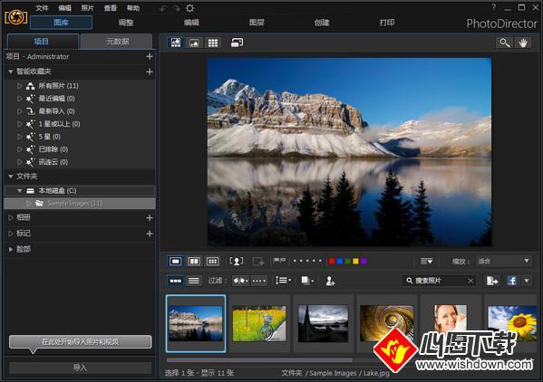 PhotoDirector10(相片大师)_wishdown.com