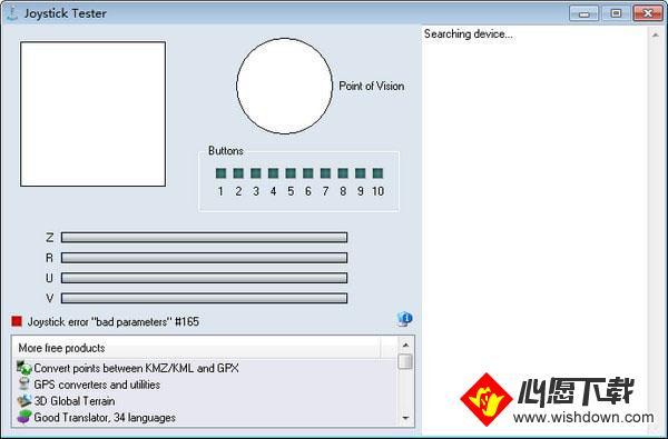 Joystick Tester(游戏手柄测试工具)_wishdown.com