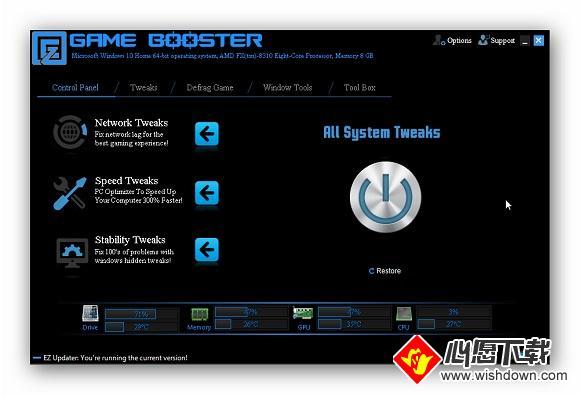 EZ Game Booster PRO(系统优化工具)_wishdown.com