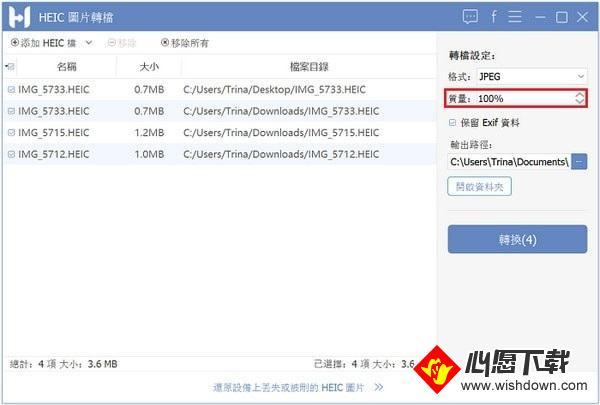 FonePaw HEIC Converter(HEIC格式转换器)_wishdown.com