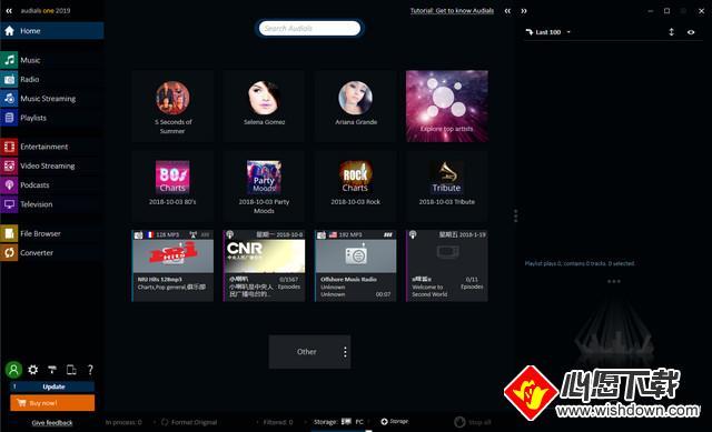 audials one platinum(音乐搜索软件)_wishdown.com