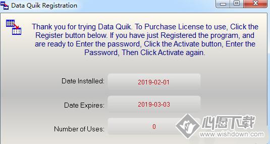 Data Quik(数据库备份工具)_wishdown.com
