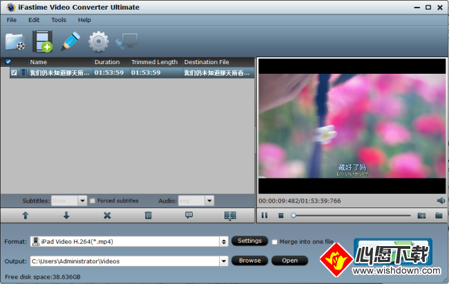 iFastime Video Converter Ultimate_wishdown.com