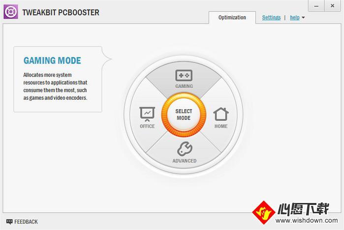 TweakBit PCBooster(系统性能优化工具)_wishdown.com