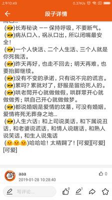 嗨皮狗_wishdown.com
