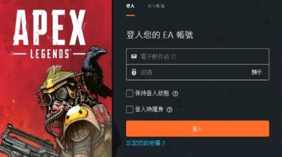 Apex英雄恶灵怎么玩_wishdown.com