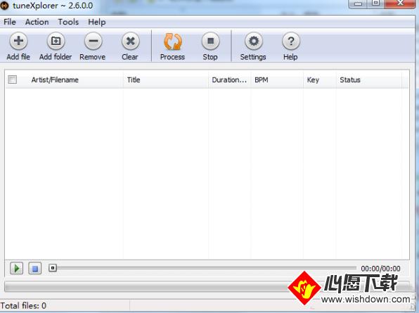 AbyssMedia tuneXplorer(音调查看工具)_wishdown.com