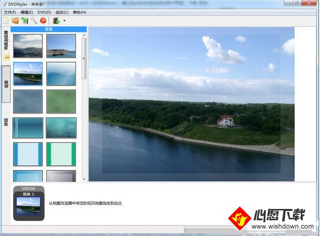 DVDStylerStudio(DVD菜单制作器)_wishdown.com