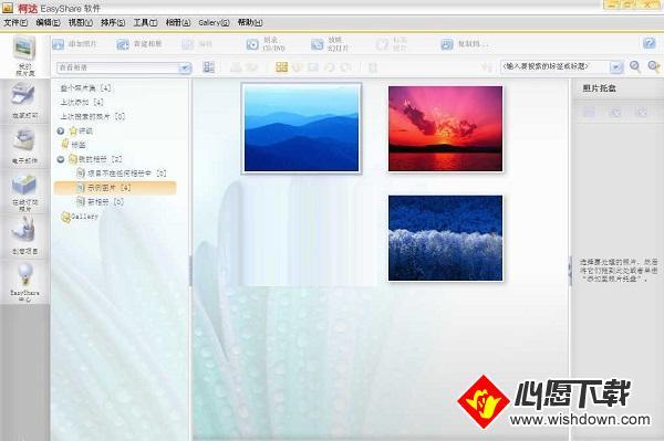 Kodak EasyShare(柯达相机图像处理软件)_wishdown.com