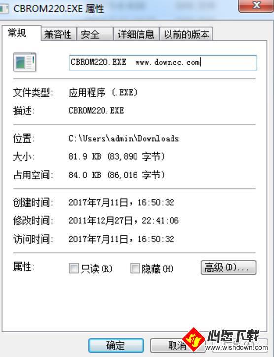 CBROM(BIOS修改工具)_wishdown.com