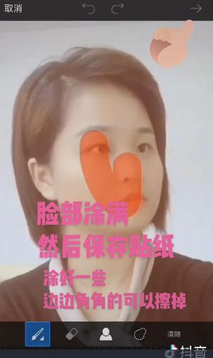 抖音怎么拍摄恶魔撕脸效果?_wishdown.com