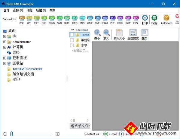 CoolUtils Total CAD Converter(CAD转换器)_wishdown.com