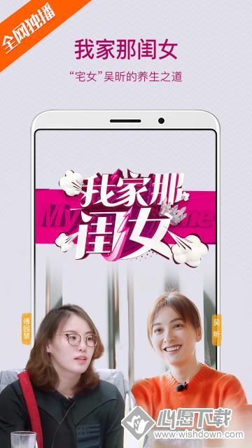 芒果tv_wishdown.com