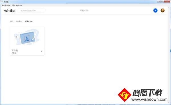 white(协同办公软件)_wishdown.com