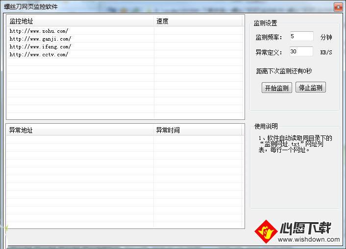 螺�z刀�W��O控�件_www.xfawco.com.cn