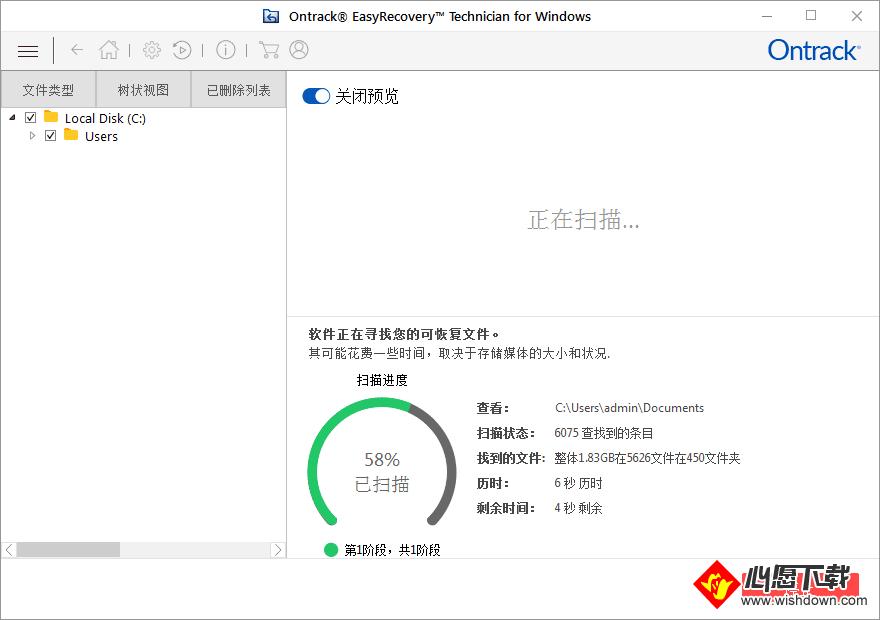 EasyRecovery13 Technician(数据恢复软件)_wishdown.com