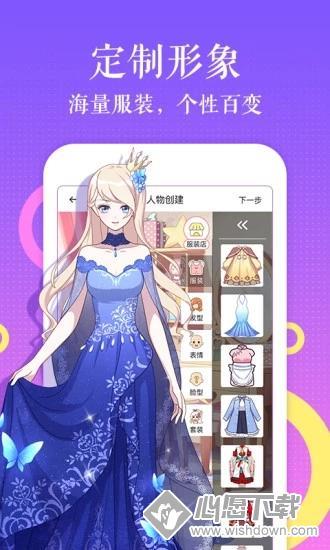 触漫_wishdown.com