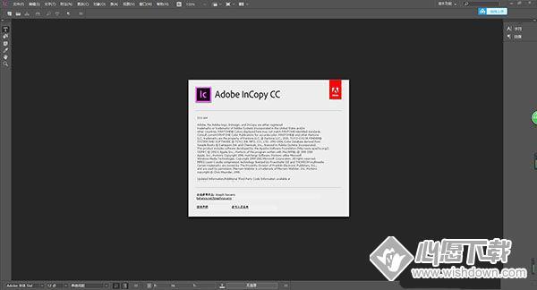 Adobe InCopy CC_wishdown.com