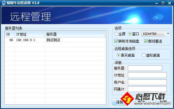 ��牛�h程桌面_www.xfawco.com.cn