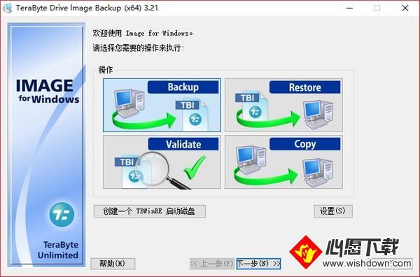 TeraByte Drive lmage Backup(系统备份还原工具)_wishdown.com