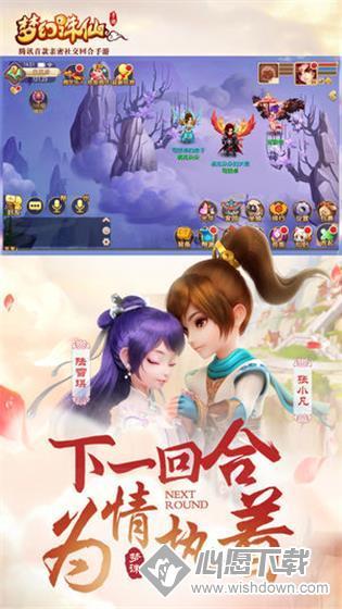 梦幻诛仙_wishdown.com