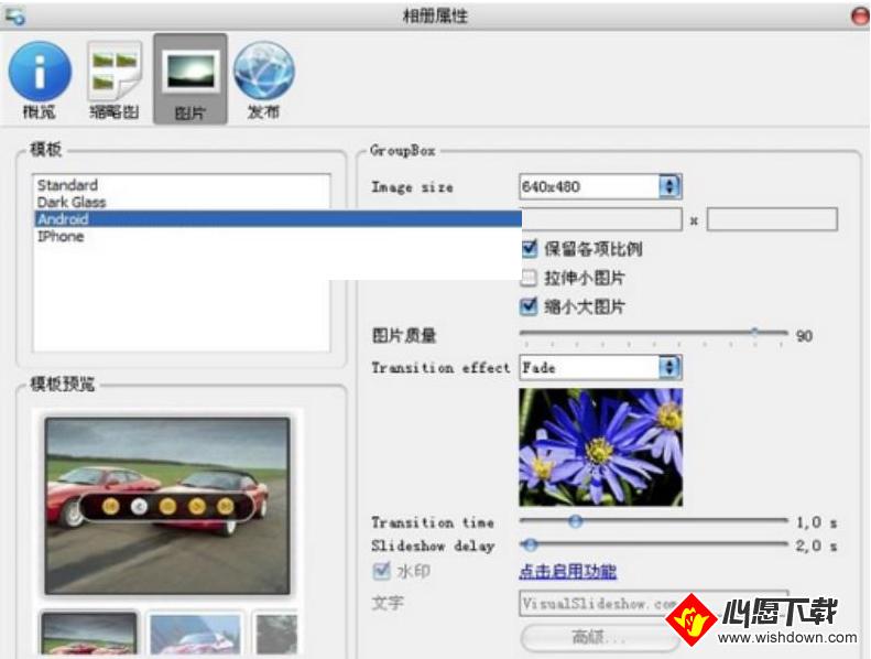 Visual SlideShow(相册管理软件)_wishdown.com