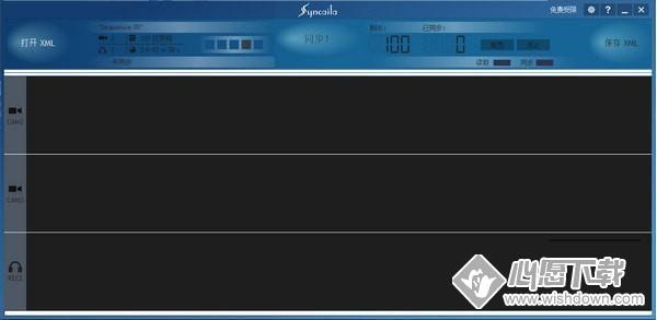 Syncaila(多机位摄像机视频音频同步软件)_wishdown.com