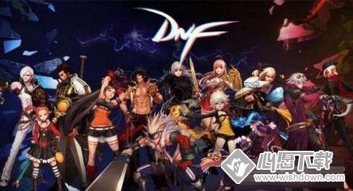 DNF时空石获取方法介绍_wishdown.com