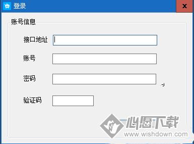 人人商城助手_wishdown.com