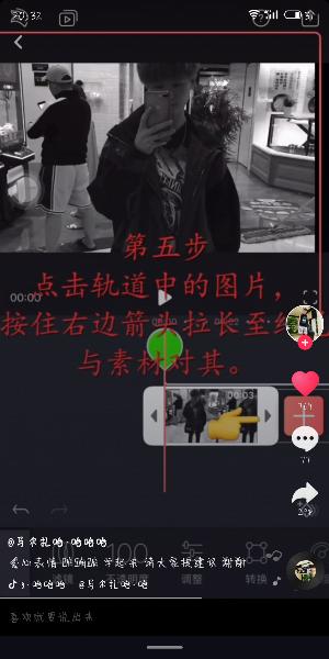 抖音照片黑心变色特效怎么制作?_wishdown.com