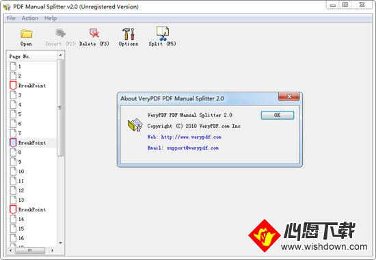 VeryPDF PDF Manual Splitter(PDF手动拆分器)_wishdown.com