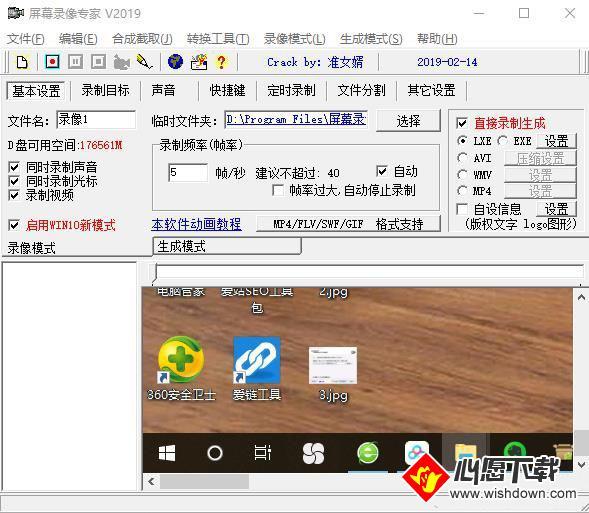 屏幕�像�<�_www.xfawco.com.cn
