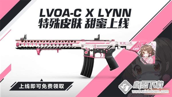 无限法则LVOA-C粉红色皮肤怎么获得?_wishdown.com