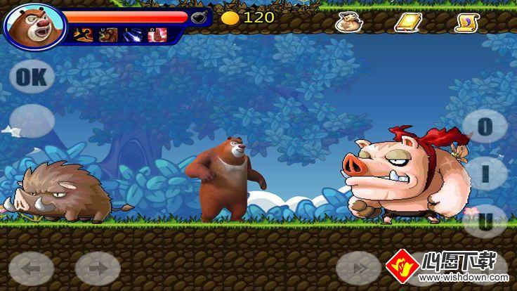 奔跑吧我的熊熊_www.rkdy.net