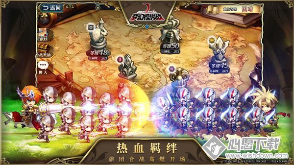 梦幻模拟战_wishdown.com