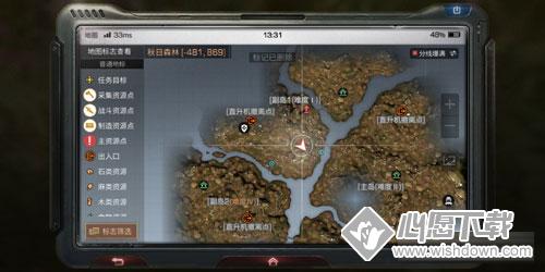 明日之后钢铁入侵NPC如何送礼?_wishdown.com