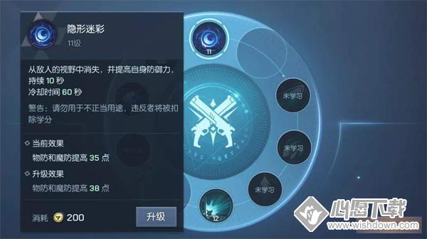 龙族幻想手游猎鹰取任务箱怎么完成?_wishdown.com