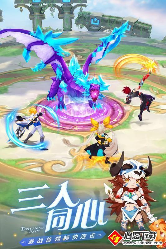 骑士之心_wishdown.com