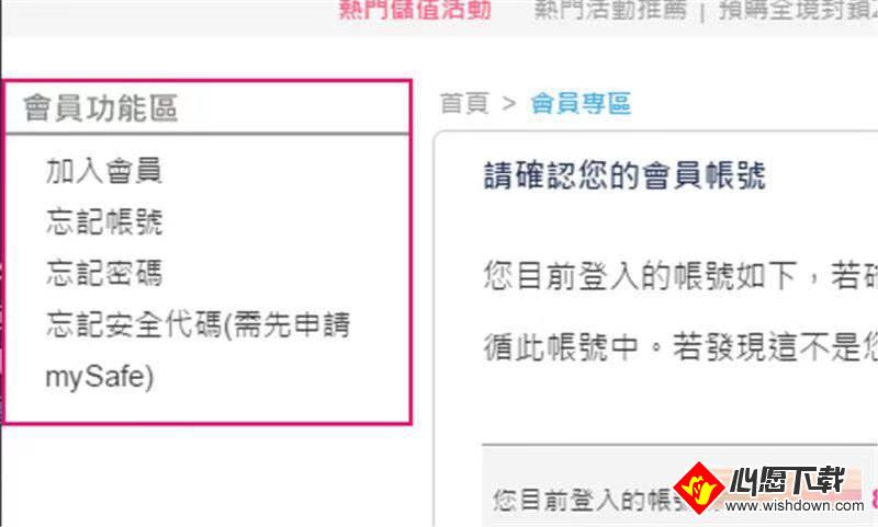 Apex英雄战斗通行证购买教程_wishdown.com