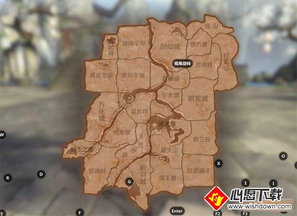完美世界手游城战宣战怎么玩?_wishdown.com