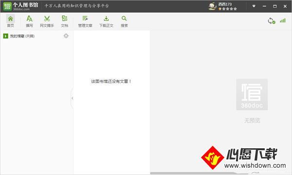 360��人�D���^_www.xfawco.com.cn
