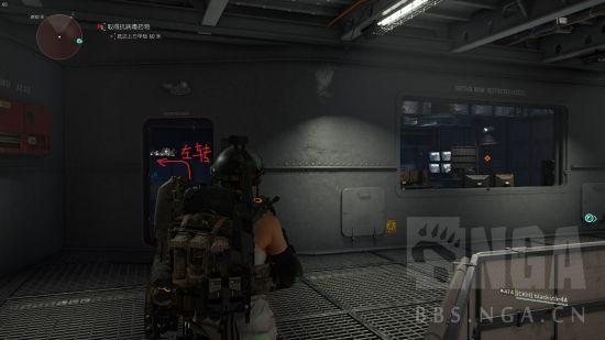 全境封锁2奇特射手步枪零件收集全攻略_wishdown.com