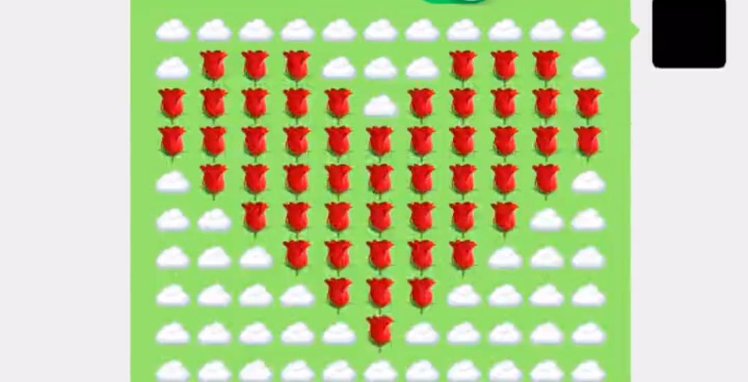 抖音微信在云里面用玫瑰拼成爱心的口诀是什么?_wishdown.com