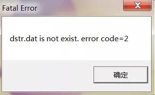 DNF提示dstr.datisnotexist.errorcode=2错误怎么办?_wishdown.com