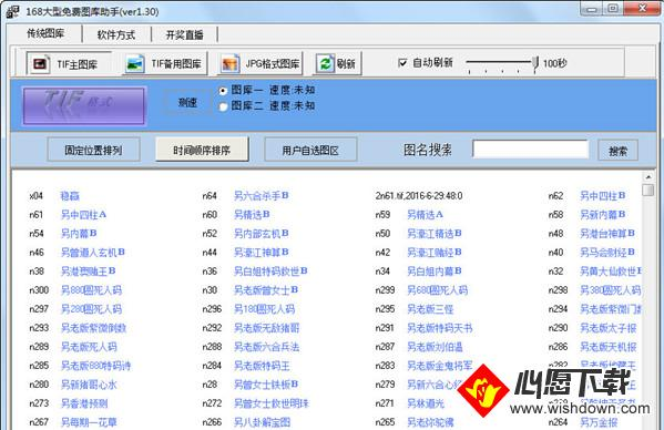 168�D�熘�手_www.xfawco.com.cn