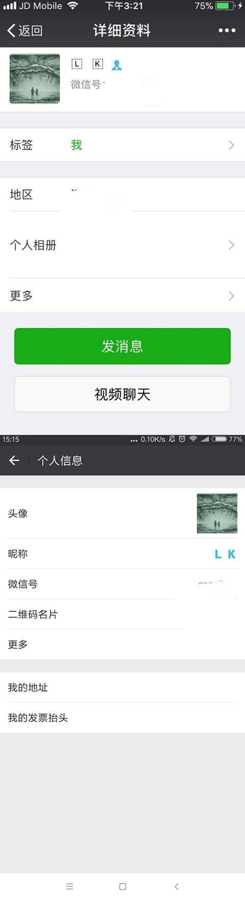 2019最新微信名字彩色字母可复制_wishdown.com