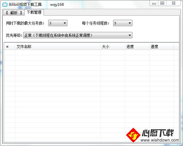 Bilibili��l下�d工具_www.xfawco.com.cn