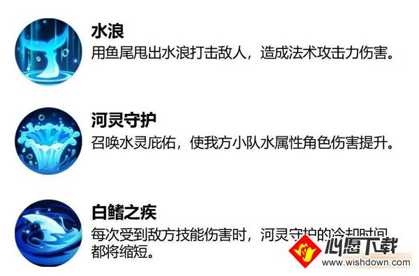 一起来捉妖白秋练属性怎么样?_wishdown.com