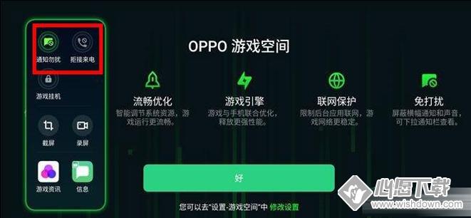 OPPO Reno如何�_�⒂�蛎獯�_?_www.xfawco.com.cn