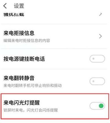 魅族16s�黼��W光�粼趺丛O置?_www.xfawco.com.cn